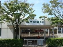 kotesashi-2-1.jpg