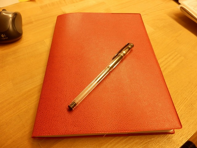 赤い手帳.jpg