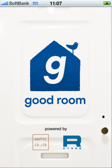 goodroom-01.png