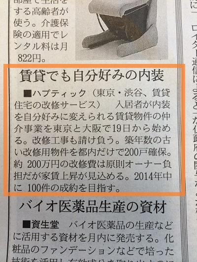 nikkei_0619