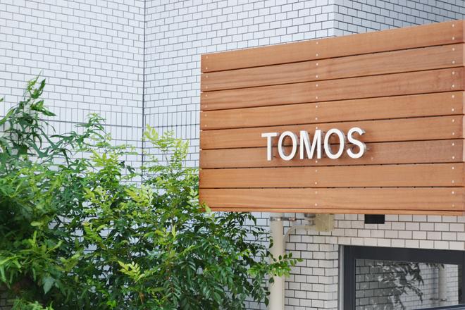 TOMOS shonandai exterior9