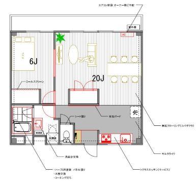 コーポ木梨404号室図面